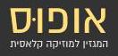 Logo Opusmagacine